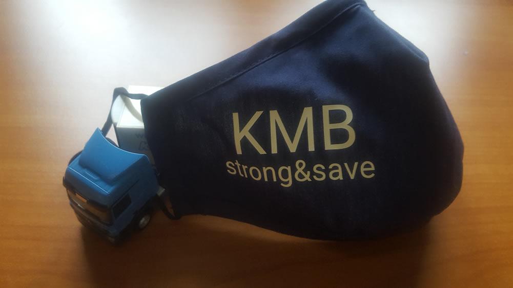 KMB GmbH